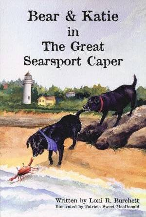 searsport-cover-l